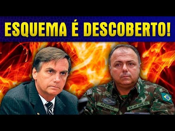 B0LSONARO INVESTIGADO POR MENSALÃO COM MILITARES!