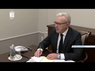 Губернатор провел совещание о мерах борьбы с коронавирусом