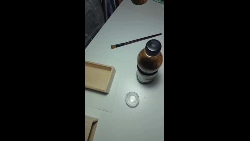 Морилка внутри шкатулки