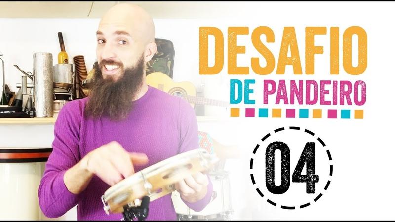 APRENDA UM FREVO DIFERENTE NO PANDEIRO com Léo Rodrigues