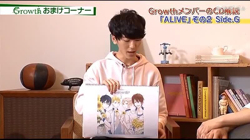 Growth iyashi no heya Omake 2