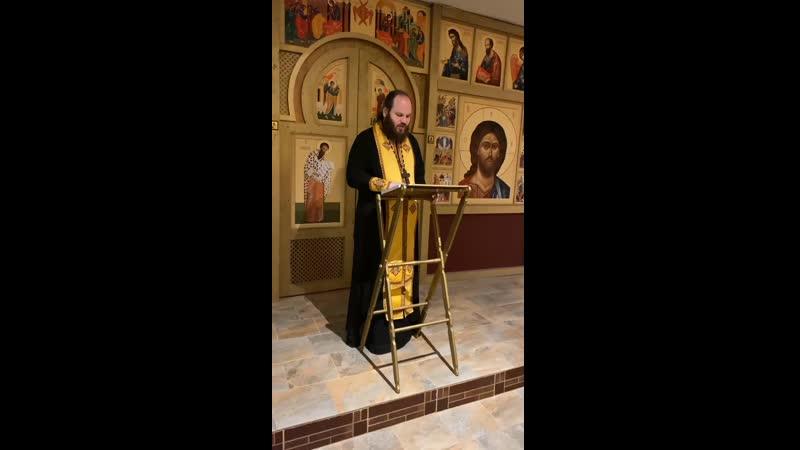 Проповедь на Послание от Иакова с гл 4 ст 7 до гл 5 ст 9