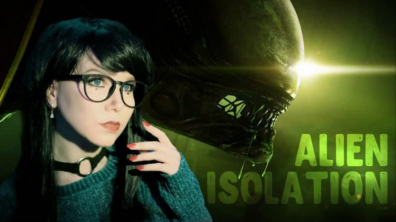 Да когда ж мы тебя пройдем Аннушка в Alien Isolation Бррр ω