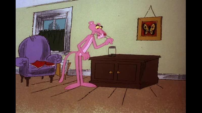 Розовая пантера - 99 серия. Pink U.F.O.