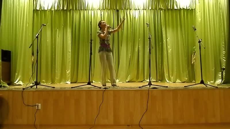 «Только б не влюбиться» Александра Николаевна Тищенко (МБУК «Культурно-досуговый центр» Грайворонского городского окр