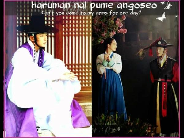 Lee Jun Ki 이준기 One Day Romanization ENG SUB Arang and The Magistrate OST