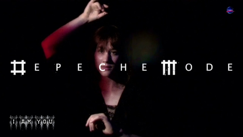 Depeche Mode I am You E L Devotee Mix