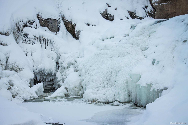 Кусьинский водопад