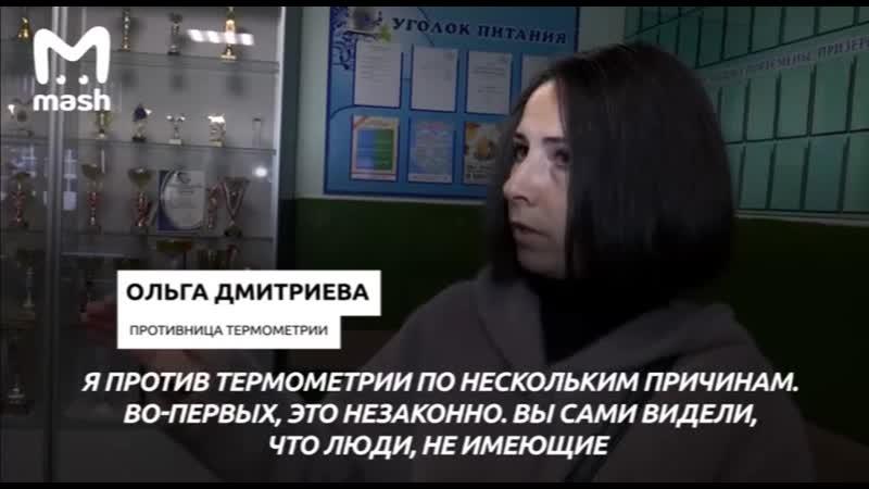 Бешеная мамочка из Екатеринбурга