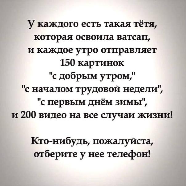 ЧС Тюмень
