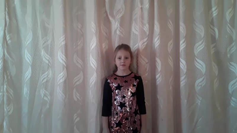 Матенкова Дарья
