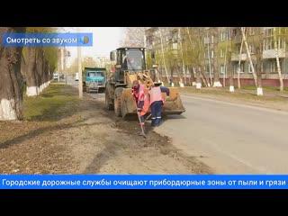 Городские дорожные службы очищают прибордюрные зоны от пыли и грязи