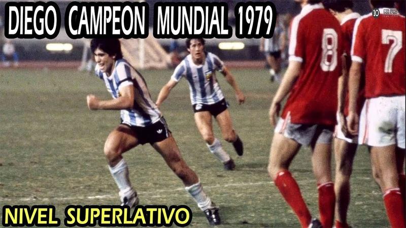 МЧМ-U19-1979. Диего Марадона на победном МЧМ.