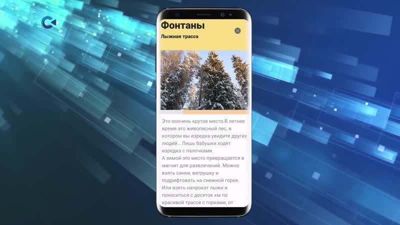 Юные петрозаводчане создали путеводитель по столице Карелии для сверстников | PTZGO