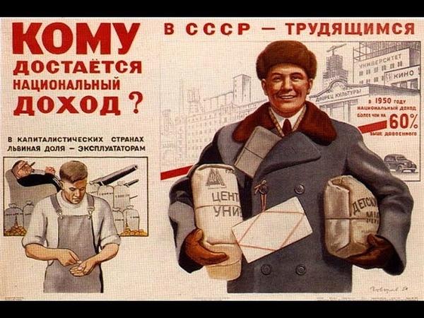 Семён Слепаков А в моей стране все есть