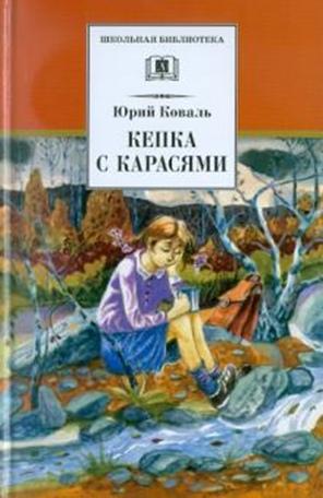 «Книги из страны детства», изображение №7