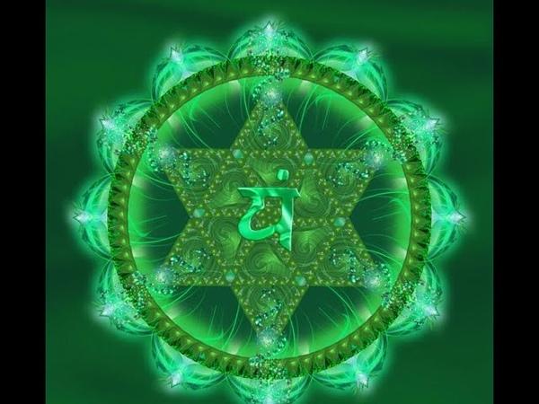 Открытие чакр Пробуждение энергетического тела