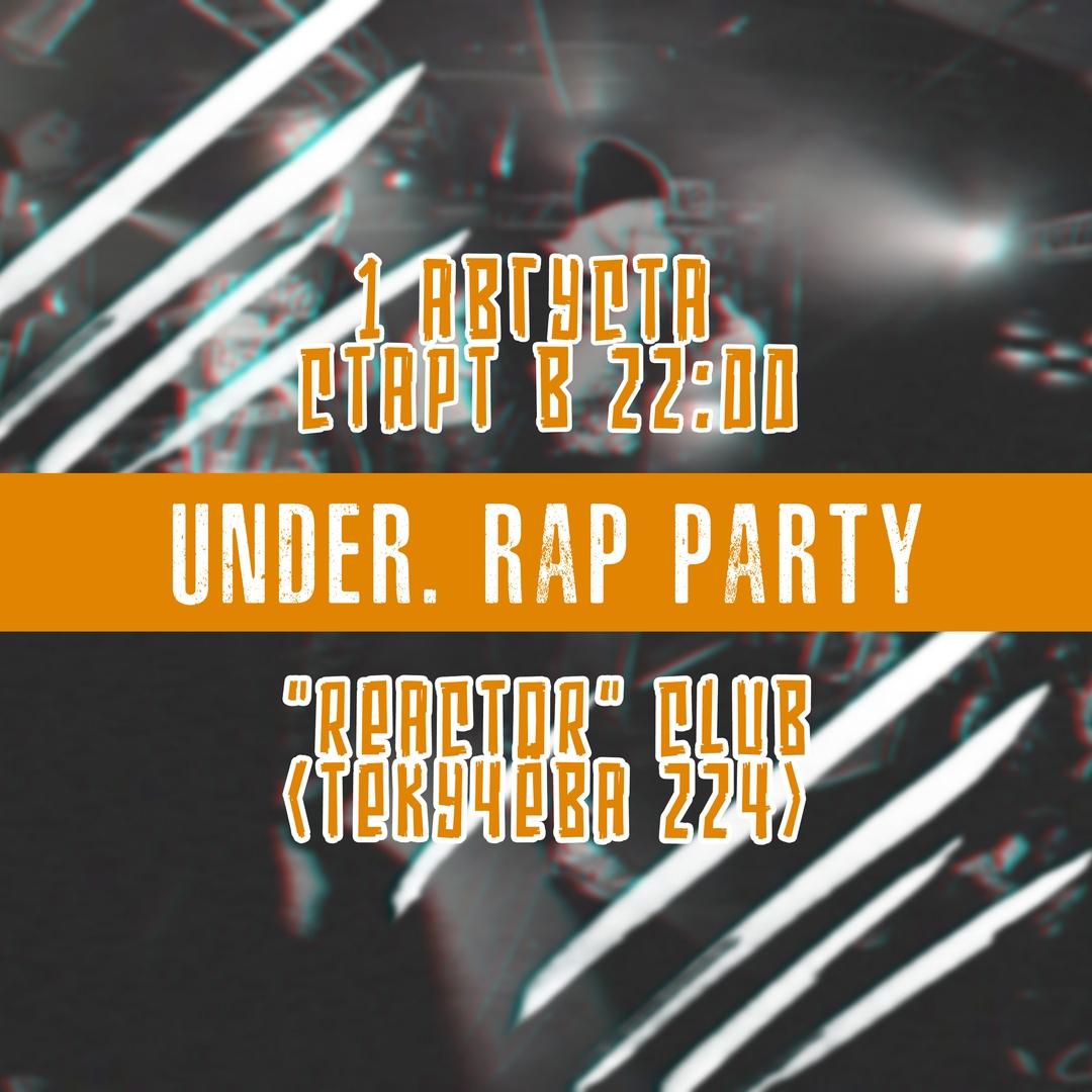 Афиша Ростов-на-Дону 1 АВГУСТА - Under. RAP Party