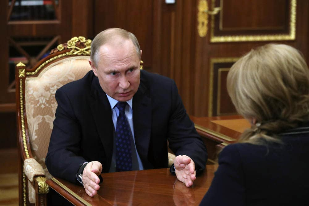 Подписан указ о дате общероссийского голосования по поправкам в Конституцию