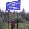 Ушанов Виктор