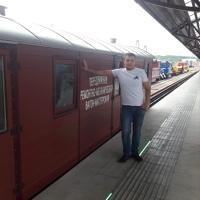 Жека Медведев
