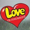 Я верю в любовь и добро!