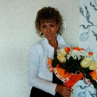 Серова Ольга
