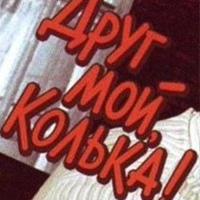Фотография анкеты Максима Гариста ВКонтакте