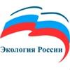 Ekologia-Rossii Krym