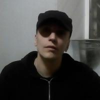 Фотография анкеты Максима Вакина ВКонтакте