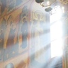 Верую † Православие