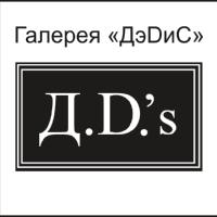 Галерея Дэдис