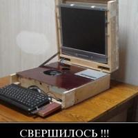 Личная фотография Игоря Щербакова