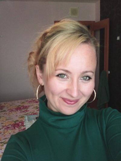Ирина Пермская