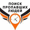 Поиск 51 Мурманск