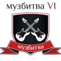 МузБитва - 3000 рублей за победу!