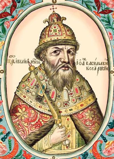 Иван Васильев