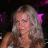 Natalia Nelikhova