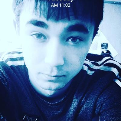 Влад, 20, Borzya