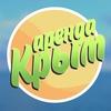 Аренда частного жилья в Крыму