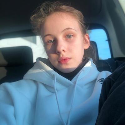 Софа Васютченко