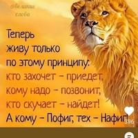 Шахзод Ортиков