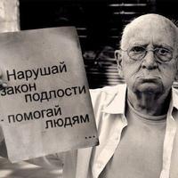 Konstantin  Karyalainen