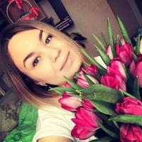 Демидова Полина (Кочурова)