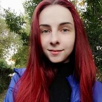 Olga Grigoryeva