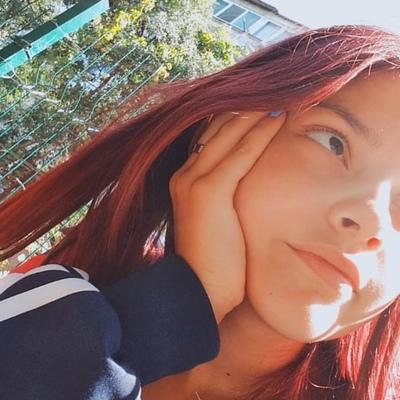 Анисья Бондарчук