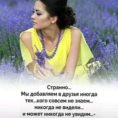 Ирина, 45, Urechcha