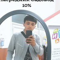 Мухаммад Косимов