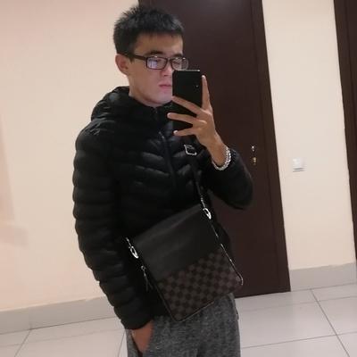 Abdullah, 23, Nikolina Gora