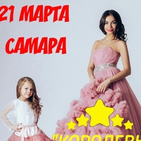 Логотип DIAMOND PHOTO САМАРА